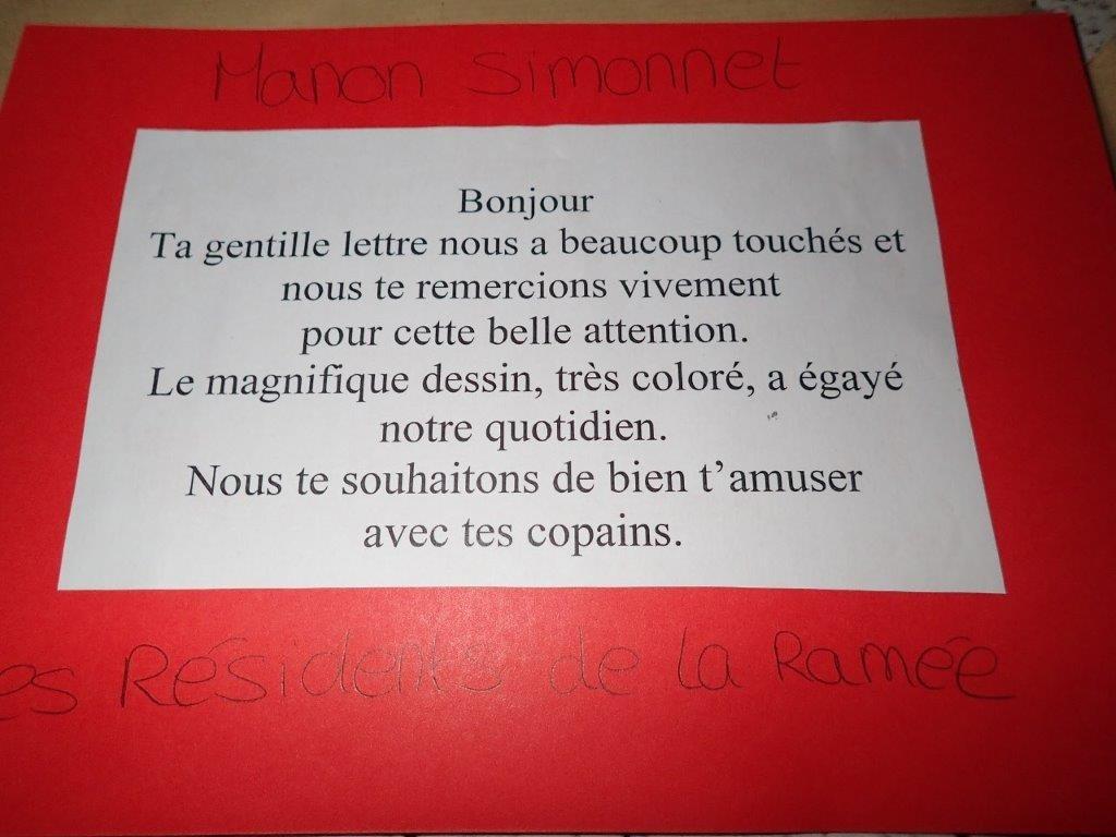 Manon (2) (Copier)